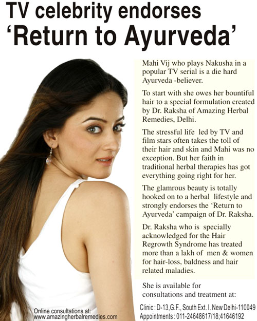 TV_celebrity_endorses_Return_to_Ayurveda